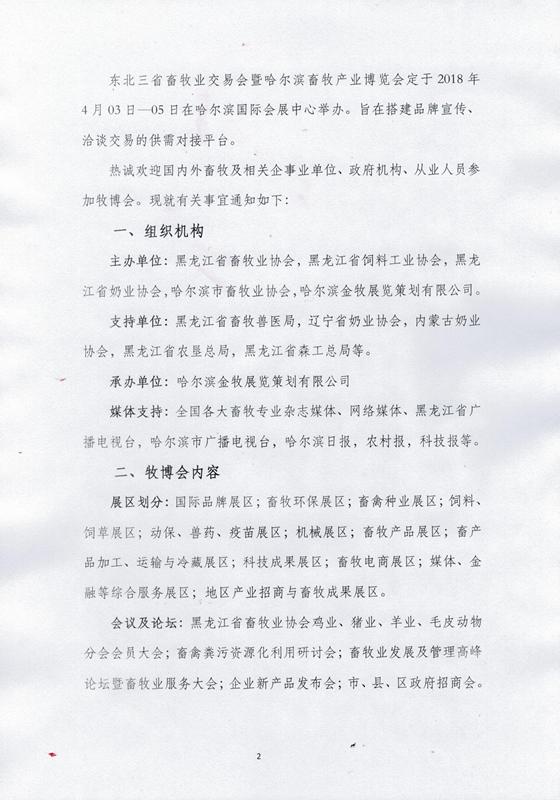 wwwhj9292.com皇家赌场 6
