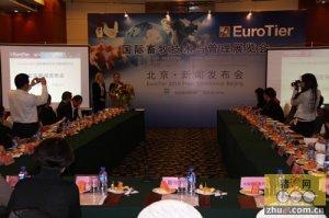 京鹏出席2010年国际畜牧技术与管理展览会
