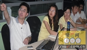 四川农业大学朱砺教授为成都泰丰公司员工培训