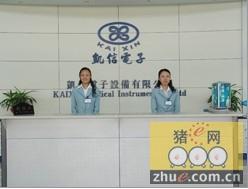 徐州凯信参加第64届CMEF国际医疗器械博览会