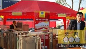 上海河顺:参加湖北省武汉种猪拍卖会