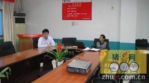 九鼎:机电维修人员专业技能培训大会召开