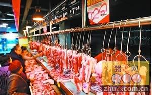 """[周]价格正处上升周期 猪肉行业有""""搞头"""""""