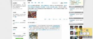 拉手网首批加入新浪企业版微博引领互动营销