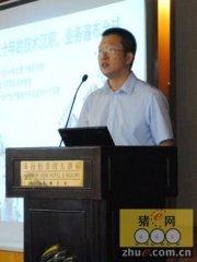 建明成功举办南中国养猪事业线技术研讨会