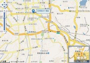 2011中国农业网站发展论坛