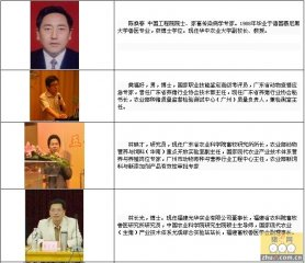2012中国母猪与仔猪健康养殖(福建)高端论坛