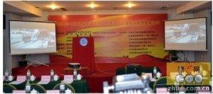 中国肉类工程建设与设备技术应用发展论坛
