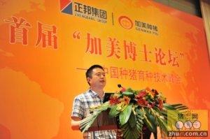 高勤学:同步育种对中国种猪育种的价值和意义