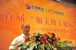 黄路生:中国优质高产种猪培育的自主创新之路