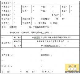 第二届(2012年)中国西南养猪经济高峰论坛