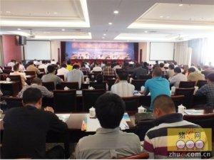 第七届南京农业大学畜牧兽医学术年会胜利召开