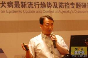 杨汉春教授:猪伪狂犬病