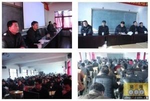 昌图县举办大型畜牧业培训班,拉开统计监测培训年序幕