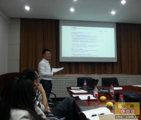 猪e网2014年第二期网络营销沙龙成功举办