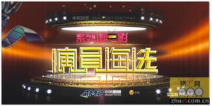 中农颖泰集团系列微电影 演员海选报名公告
