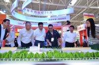 正大集团农牧食品企业中国区资深副董事长白宇飞等一行参观天兆展位