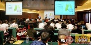 第三届(2014)天兆养猪管理高峰论坛―猪场建设专场青岛圆满举行