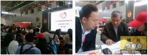 2014中国养猪业健康发展大会启动仪式暨客户交流会亮相畜博会