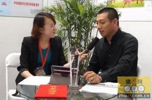 李江涛:应对猪周期成本控制是关键 盈利要向管理要效益