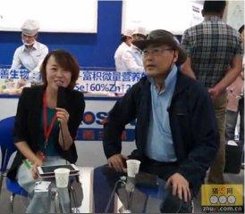 潘军:发酵技术使动物健康、养猪户增值、消费者美味