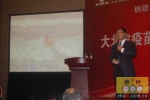 赵亚荣:中国的疫苗 大北农真行