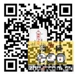2014・第三届饲料蛋白源应用技术研讨会暨蛋白源大会通知 (第一轮)