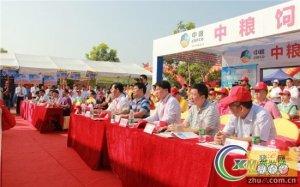 第三届华南畜牧业博览会开幕 香车美女百万大奖嗨翻化州