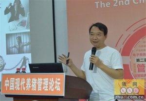 杨汉春:做好猪场生物安全对所有疾病都有效