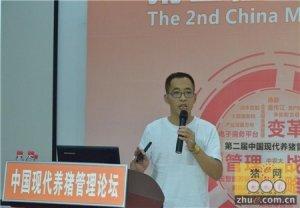 张振斌博士:净能系统在猪营养中的应用
