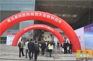 第三届李曼中国养猪大会盛大召开