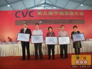 """中国首届""""农场动物福利促进奖""""评选结果在青岛揭开"""