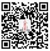2014・第三届饲料蛋白源应用技术研讨会暨蛋白源大会