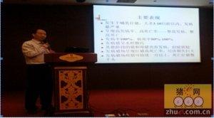 杨汉春教授谈猪病(二):仔猪病毒性腹泻