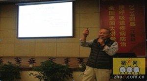 叶培根先生谈猪病:(一)流行态势