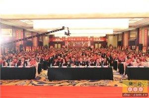 第三届大运河中国养殖业财富峰会在苏州成功举办