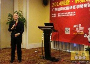张桂红教授谈猪流行性腹泻(二)