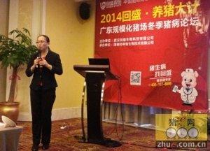 张桂红教授谈猪流行性腹泻(一)