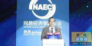 刘世锦:中国猪肉比外国贵一倍