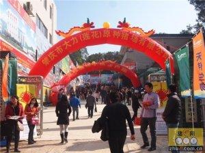 第38届养猪产业博览会(广州)圆满落幕  猪王仅1.6万被拍走