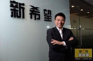 刘永好:深耕农业产业不断创新