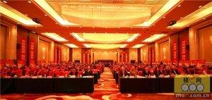 第四届大运河中国养殖业财富峰会在镇江成功举办