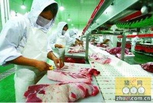 福州主要超市未售龙岩产普通猪肉