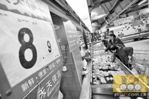 波兰积极推进农产品进入中国市场