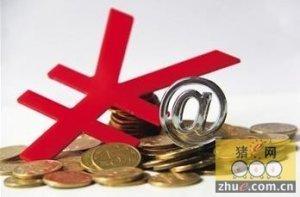 """央行4月20日下调存款准备金率 加大支持""""三农""""力度"""