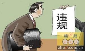 《湖北省畜牧条例》正式施行