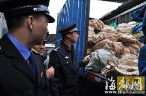 南平警方集中销毁14吨病死猪肉 部分已冰冻几年