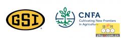 CNFA与GSI携手提供解决方案,改善非洲农场生产力和粮食安全