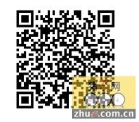 2015猪易购畜牧电商上线发布暨招商会议通知