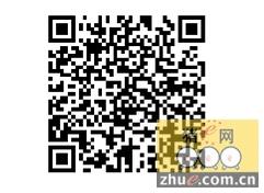 2015猪易购流媒体上线发布暨招商会议通知